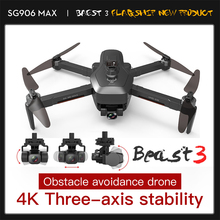 NEW SG906 MAX Pro2 Drone with HD Camera 4K 5G WIFI GPS Card System Supports Drones 2 3 Axis Anti Shake Professional Brushless RC