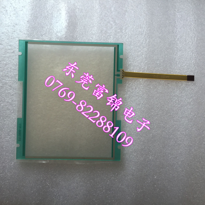 For Robot Touch Screen W-L02140