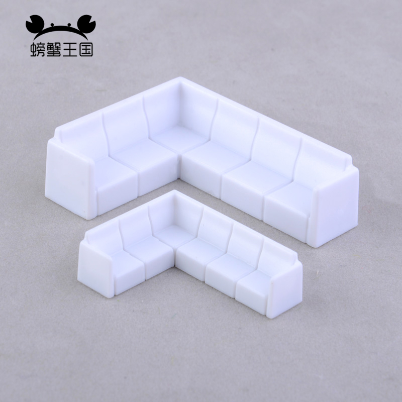DIY 1/50 1/75 Scale Plastic Model Simple Sofa Set Sand Table Landscape Scene Model Building Material