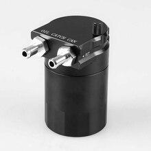 Черный Авто турбо бак резервуар фильтр алюминиевый сплав масла Сапун с толку может