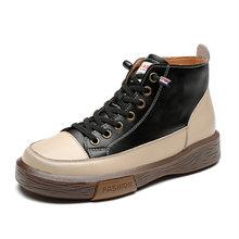 Женские повседневные кроссовки для женщин кожаная обувь модные