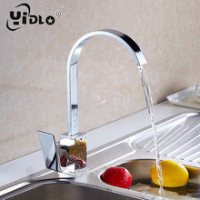 Kitchen Faucet 360 Degree Swivel Water Tap Chrome Brass Mixer E25 Silvery