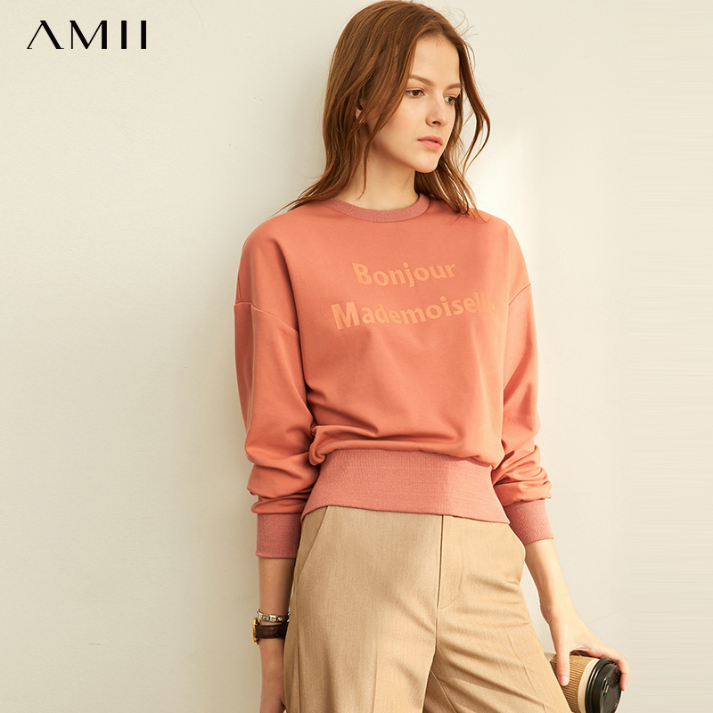 Amii Minimalist Letter Print Sweatshirt Women Autumn Fashion Round Neck Loose Casual Female Pullover Tops 11930293