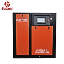 Вспомогательное оборудование компрессора воздуха винта для централизованной системы газоснабжения компрессор/15ХП?Винтовой компрессор 7,5 кВт-55квт