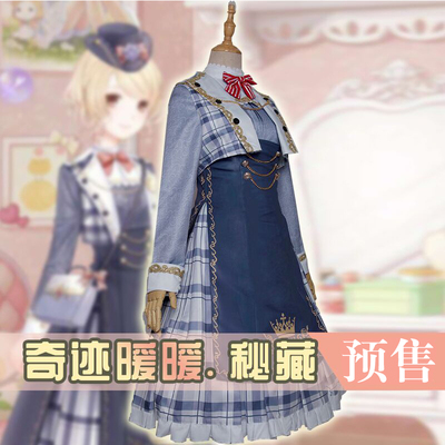Hight Quality Game Miracle Nikki Elegant Princess Hallowmas Gorgeous Lolita Cosplay  Top + Dress + Belt +Bowtie + Collar + Socks