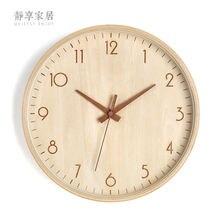 Деревянные настенные часы в стиле ретро современные бесшумные