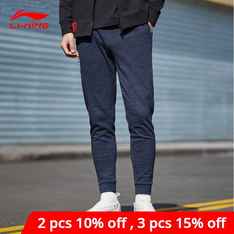 Li-Ning Men BAD FIVE Basketball Sweat Pants 88% Cotton 12% Polyester Regular Fit LiNing Li Ning Sports Pants AKLP011 MKY457