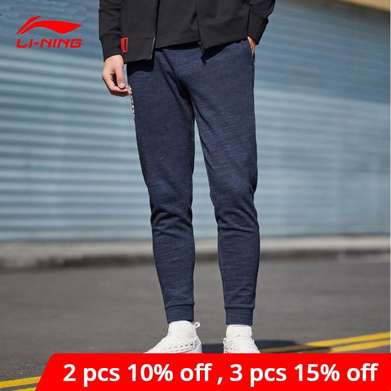 Li-Ning Men BAD FIVE Basketball Sweat Pants 88% Cotton 12% Polyester Regular Fit LiNing Li Ning Sports Pants AKLP011 MKY457