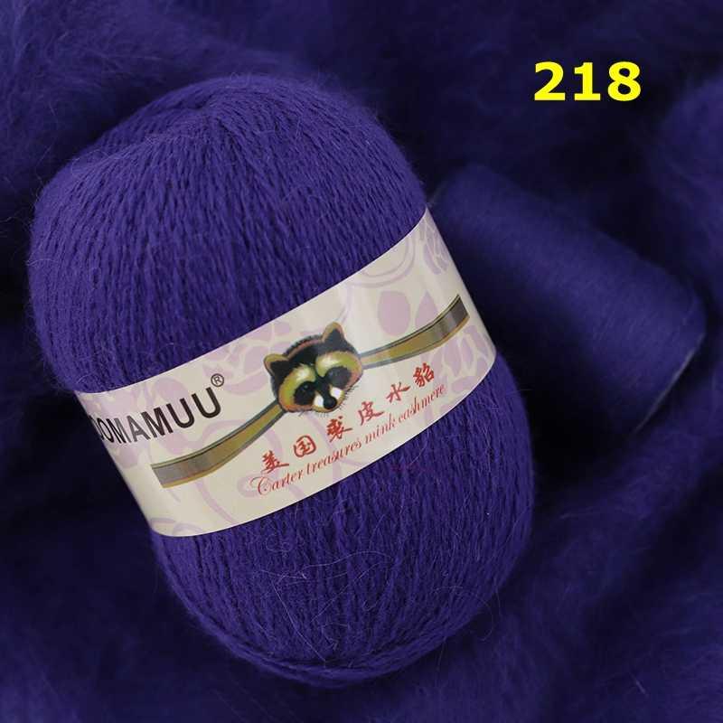 14s/2 longue peluche vison cachemire fil couleur unie doux chaud fil pour tricot à la main Cardigan chapeau écharpe bricolage couture Sup.