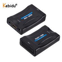 1080P Выход SCART для совместимому с HDMI конвертер Scart Вход Аудио Видео высококлассные сигнала адаптеры-конвертеры для звездного неба коробка DVD ...