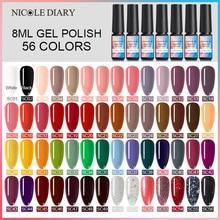 NICOLE DIARY 8ML Solid Color Gel Long-lasting LED UV Lamp Nail For Nails No Surface Products Art Polish