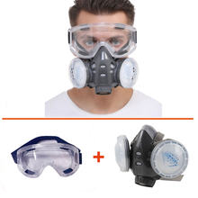 Half Face Gas Dust Mask Reusable Respirator Replaceable Filters For Industrial Spraying Painting Organic Vapor Safety Protection
