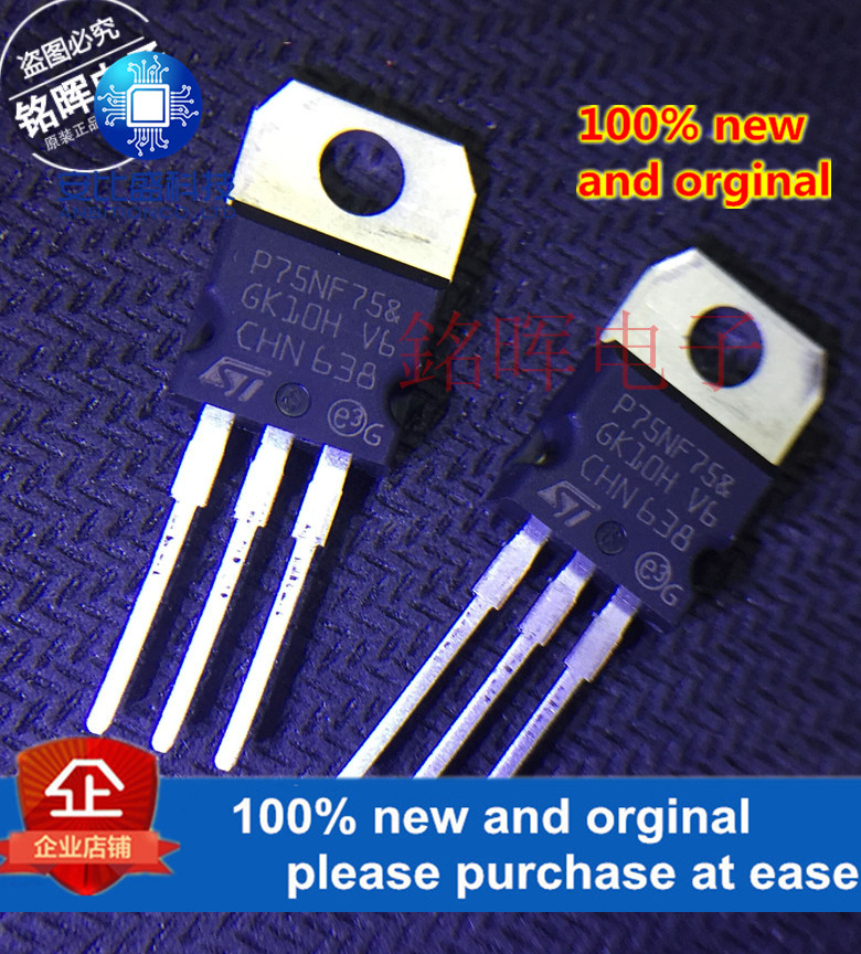 5pcs 100% New And Orginal P75NF75 STP75NF75 TO-220 In Stock