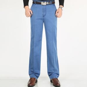 Image 2 - Artı boyutu 30 42 erkekler kaliteli Denim kumaş kot Homme yüksek bel streç düz katı pantolon erkek klasik eğlence pantolon