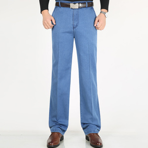 Image 2 - Plus Size 30 42 Degli Uomini di Qualità Del Tessuto Denim Dei Jeans Homme di Alta Della Vita di Stirata Solido Dritto Pantaloni di Sesso Maschile Classico Per Il Tempo Libero pantaloni