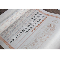 Pinsel Kalligraphie Xiao Kai Copybook Kopien von schriften für Shurangama Mantra