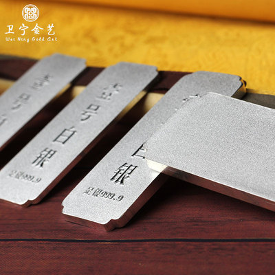 40G 9999 Fine Silver Raw Material 999 Pure Silver Bars Ultrafine DIY White Snowflake Silver Flakes FOR RING USE