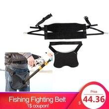 Big Fish Sea Fishing Fighting Belt Rod Holder Tackles Adjustable Belt Waist Rod Holder with Fishing Harness Tackle Game Jigging