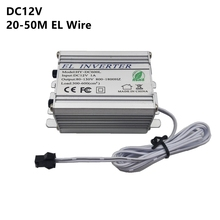 DC12V Power Supply Adapter Driver Controller Inverter For 20 50M El Wire Electroluminescent Light