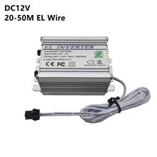 DC12V Voeding Adapter Driver Controller Omvormer Voor 20 50M El Draad Electroluminescent Licht