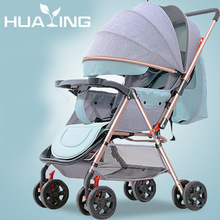 Ultralight Baby Stroller High Landscape Four-wheeled Trolley Baby