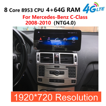 Android 10.0 8Core 4G+64G Car radio multimedia Player GPS Navigation for Mercedes Benz C-Class W204 S204 2008 2009 2010 w204