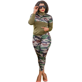 Autumn Winter Two Piece Set Women Tracksuit Zipper Stand Collar Tops And Camouflag Pants Set Fashion Patchwork Two Piece Outfits