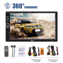 Stereo-Player Panoramic 5-Cameras Car with Images Touch-Screen Bluetooth MP5 Tf-In-Dash