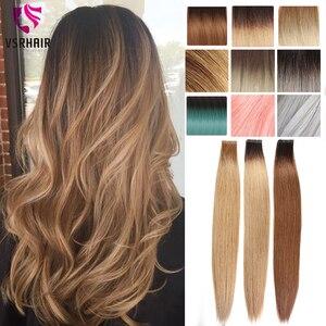 VSR лента для наращивания волос, двухцветная Омбре машина Реми 100% человеческие волосы для наращивания 4*0,8 см Двухсторонняя клейкая лента для ...