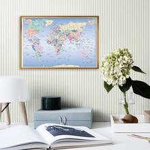 A2 Размер Мир Политический Карта In Французский Стена Декор Современный Плакат Холст Живопись Офис Дом Украшение Школа Принадлежности