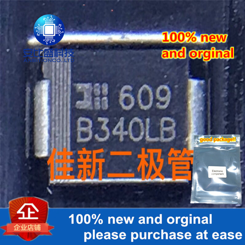 50pcs 100% New And Orginal B340LB-13-F 3A40V DO214AA In Stock