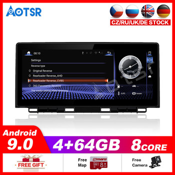4G+64G Android 9.0 Car multimedia Player For Lexus NX AZ10 NX200t NX300 NX300h 2014~2016 audroid stereo radio tape recorder dsp image