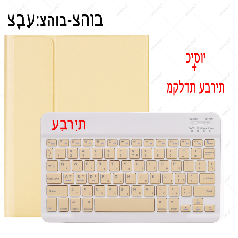 Hebrew Keyboard Pearl Color Keyboard Case For ipad 10 2 2019 7 7th 8th Generation A2197 A2198 A2200 A2232 Detachable