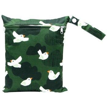 20*25cm Mini Diaper Wet Bag Single Pocket Zipper Baby Bags For Mom Maternity Travel Stroller Bag PUL Nappy Diaper Bag Wetbag - AS-MB-24