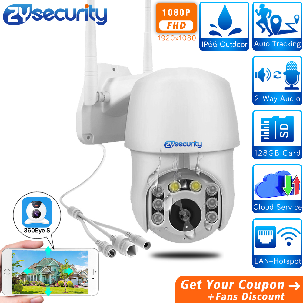 Outdoor PTZ IP Camera Wifi Speed Dome 1080P Wireless Security Camera Pan Tilt 4X Digital Zoom Onvif Video Surveillance CCTV Came