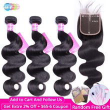 BY Body Wave Bundles With Closure Brazilian Hair Weave Bundles 4X4 Swiss Lace 3 Bundles With Closure Human Remy Hair Extension(China)