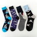 Модные забавные Модные женские носки для отдыха на открытом воздухе и спорта