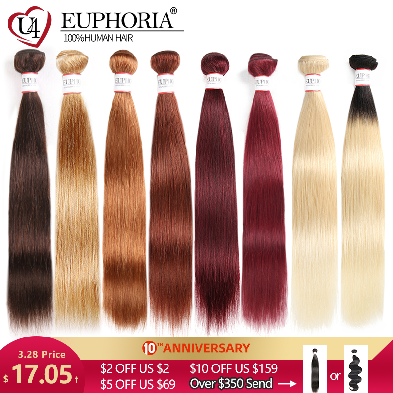 99J Red Blonde Brown Human Hair Bundles Euphoria Brazilian 100% Remy Human Hair Extensions Straight Salon Bundle Hair Weaving