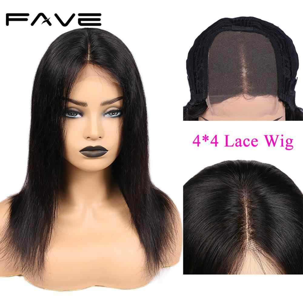 FAVE 4x4 Lace Closure Brazilian Straight Remy Human Hair Wigs Perruque Cheveux Humain Middle Part With Baby Hair Free Shipping