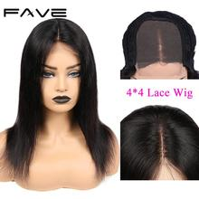 FAVE 4x4 Lace Closure Brazilian Straight Remy Human Hair Wigs Perruque Cheveux H