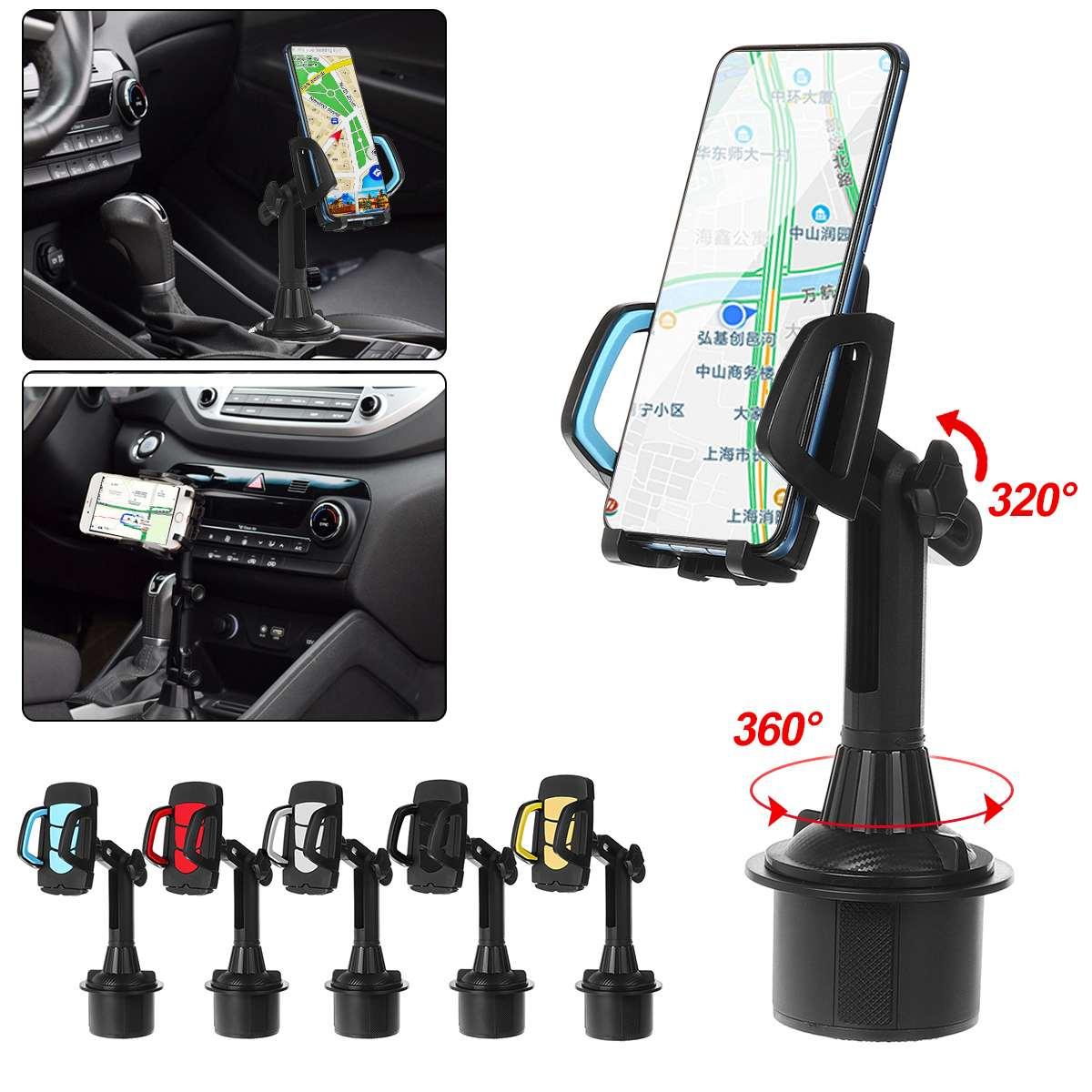 360 Degree Adjustable Universal Car Cup Holder Stand For Phone Adjustable Drink Bottle Holder Mount Support For Phone GPS
