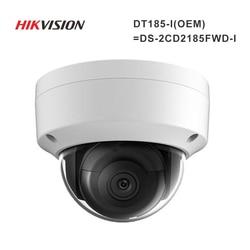 Hikvision OEM IP Camera DT185-I(OEM DS-2CD2185FWD-I) 8MP Network Dome POE IP Camera H.265 CCTV Camera SD Card Slot
