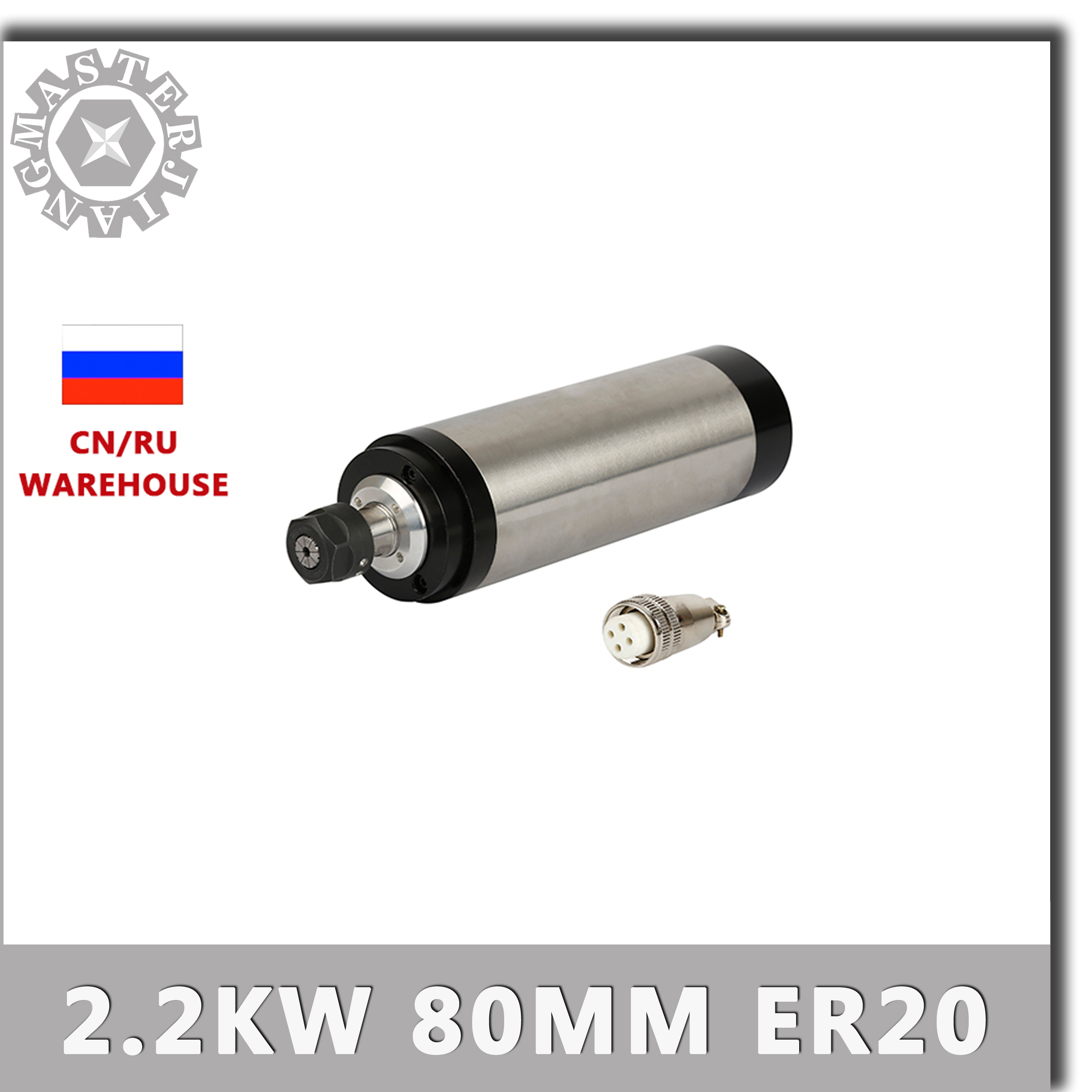 CNC 2200W Water cooling Spindle Motor 220V 2.2KW 80mm ER20 water-cooled spindle Engraving Milling Machine.