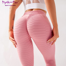 Yoga Pants Women Leggings Sport Woman Running Trousers High Waist Gym Pants Fitness Breathable Tights Training Quick Dry Leggins