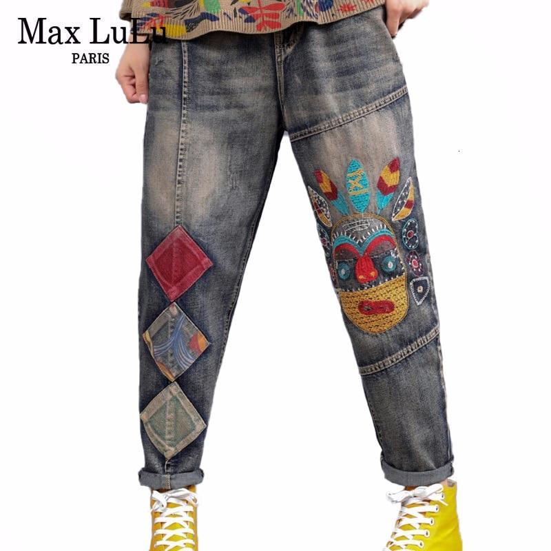 Max LuLu Autumn 2019 Korean Fashion Ladies Patchwork Denim Pants Women Embroidery Vintage Jeans Loose Casual Trousers Plus Size