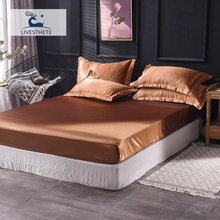 Liv-Esthete 1PCS Fitted Sheet 100% Silk Luxury Mattress Cover Coffee Bed Elastic Band Solid Color Adult Rubber