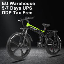 Велосипед электрический складной ZPAO на толстых покрышках, 1000 Вт