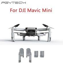 PGYTECH посадочная Шестерня для DJI Mavic Mini Skid усиленные амортизирующие стабилизаторы для DJI Mavic Mini АКСЕССУАРЫ