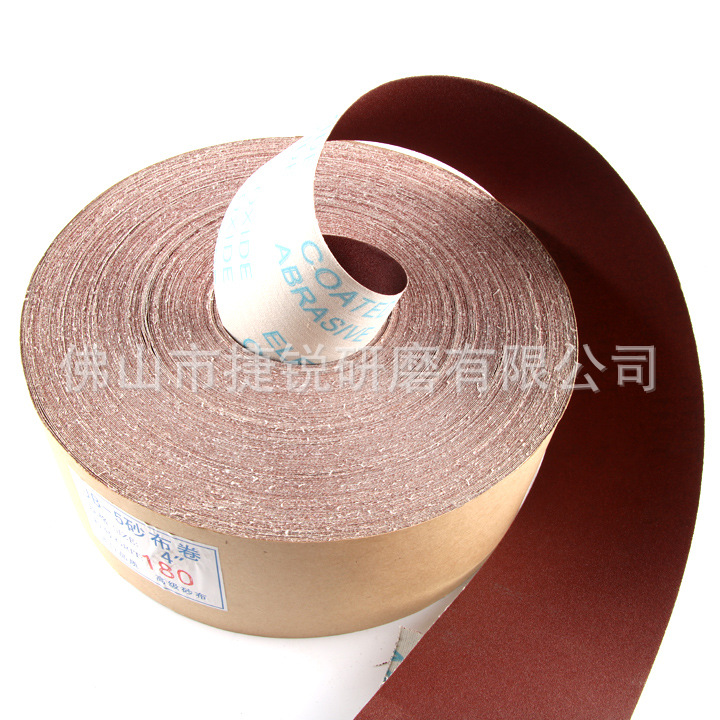 Shredded Ruan Bu Juan 4-Inch Soft Cloth Abrasive Roll Bulk Supply Every Size Emery Cloth Roll Manufacturers Direct Selling