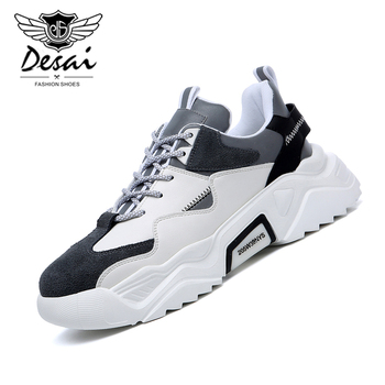 Men's Trend Sneakers Breathable Thick Bottom Fashion Shoes Man Leisure Shoes Genuine Leather Casual Mens Shoes EU Size 38-44